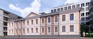 Проект реконструкции административного здания АО «Зарубежгеология»